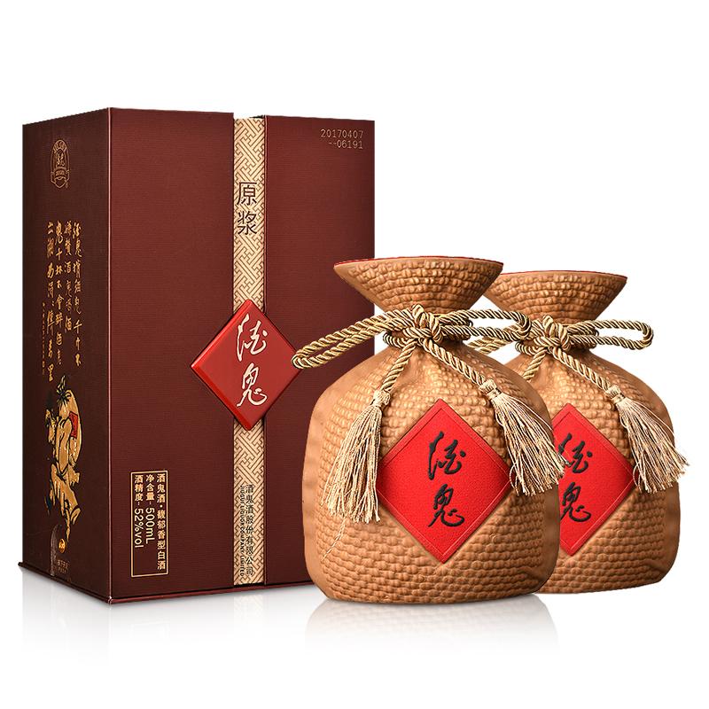 52°酒鬼原浆酒500ml(双瓶装)