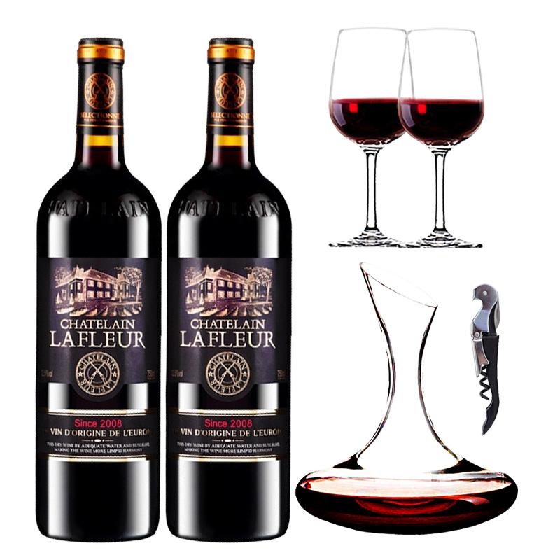 拉斐庄园2008珍酿原酒进口红酒特选干红葡萄酒 750ml*2两支醒酒器装