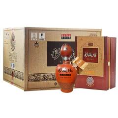 仰韶五星彩陶坊地利酒(46度450ml)+(70度50ml)陶香型白酒整箱