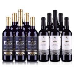 西班牙(原瓶进口)克洛丽莎黑标干红葡萄酒750ml*6+西班牙欧瑞安门萨古藤干红葡萄酒750ml*6