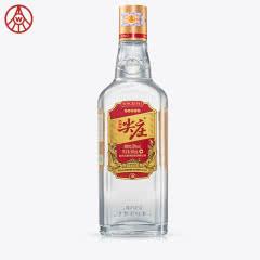 50°五粮液股份 新款尖庄191 大光瓶 500ml 单瓶装 绵柔浓香型