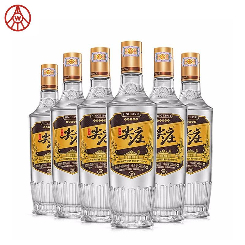 50°五粮液股份 尖庄 新款高光191 绵柔浓香型高度白酒 500ml*6瓶