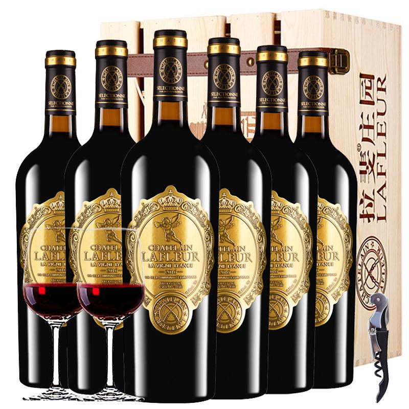 法国进口红酒拉斐天使庄园干红葡萄酒红酒整箱木箱装750ml*6