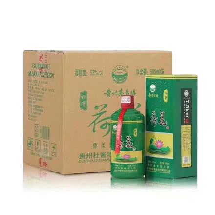 【杜酱官方】53°杜酱荷花酒老款 500ml*6瓶 整箱 香柔酱香白酒