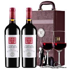 法国原酒进口红酒拉斐庄园特藏干红葡萄酒两支礼盒装 750ml*2