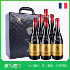 法国红酒(原瓶进口AOP级)爱龙庄园干红葡萄酒750ml*6瓶 皮质礼盒 送礼推荐