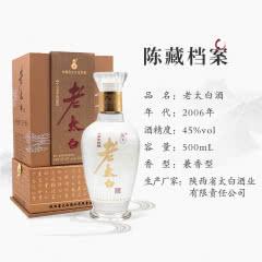 45度太白酒老太白2006年产 兼香型陈年老酒 500ml 单瓶