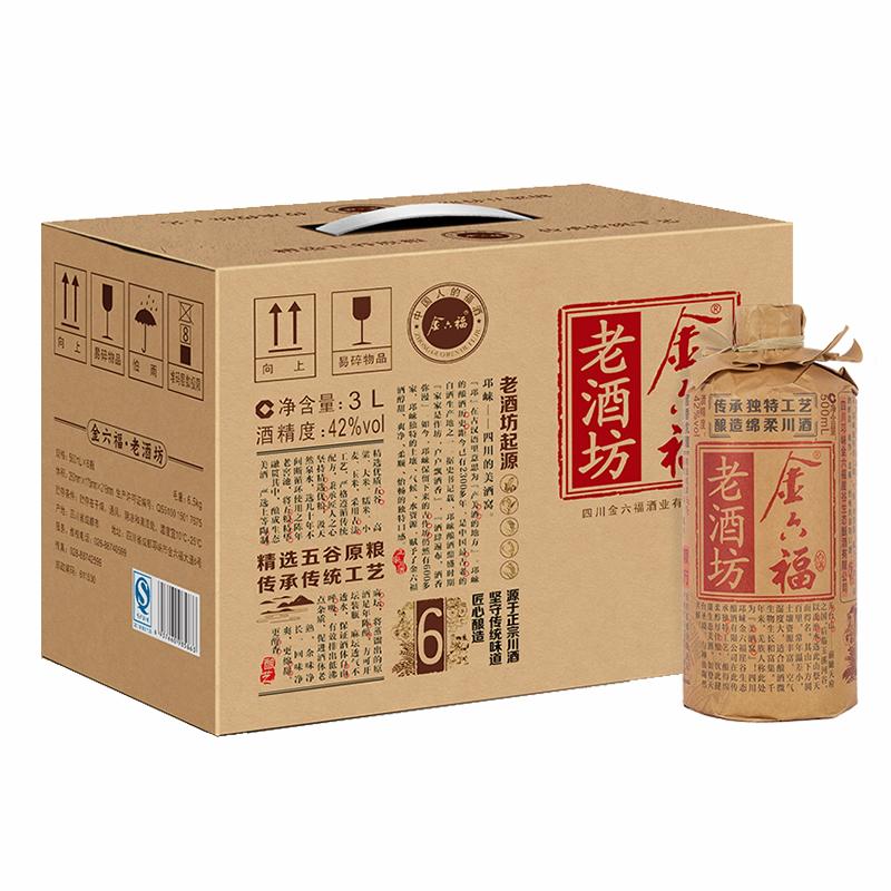 42°金六福老酒坊500ml (整箱)