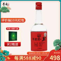 52°李渡酒30 500ml 浓特兼香型 瓶装酒 白酒 送礼 纯粮酒