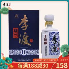 45°李渡酒十陈酿 450ml 浓特兼香型 瓶装酒 白酒 送礼