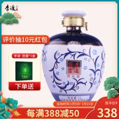 52°李渡·泰斗臻酿1L  浓特兼香型 瓶装酒 白酒 送礼 青花瓶