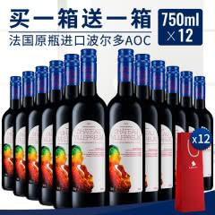 【领券减50·扫码价169/瓶】拉蒙维勒堡酒庄波尔多AOC干红葡萄酒750ml*6