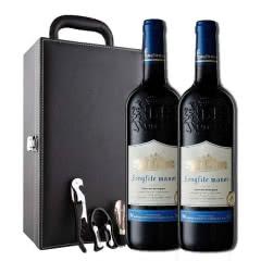 法国原酒进口红酒赤霞珠干红葡萄酒豪华高档双支礼盒装750ml*2瓶装
