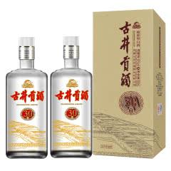 50°古井贡酒 30年窖龄酒500ml【自营 浓香型白酒】*2
