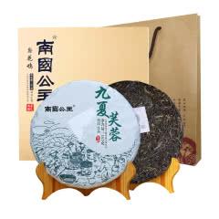 【过节送礼】南国公主九夏芙蓉普洱茶生茶357g茶叶