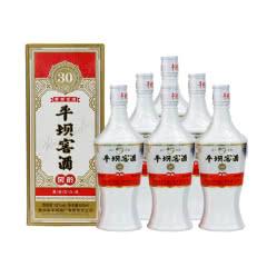 贵州平坝窖酒 52°窖龄30年 兼香型白酒 金尊奖 500ml*6 整箱