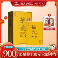 53°贵州金沙回沙摘要酒(尊享版)酱香型白酒 550ml单瓶