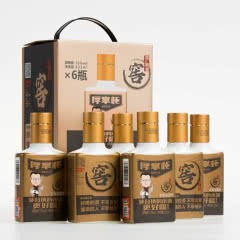 53° 厚工坊 厚掌柜·窖 酱香白酒纯粮酿造125mL*6小酒版 礼盒装