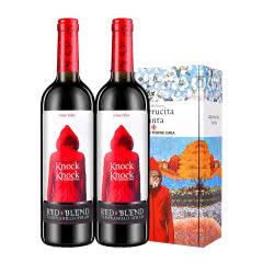 西班牙原瓶进口红酒 奥兰DO级 小红帽干红葡萄酒750ml*2瓶小红帽专属礼盒装