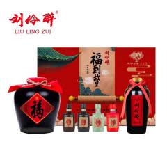 刘伶醉福到故里年货礼包54度55度52度1.2L纯粮固态浓香型白酒