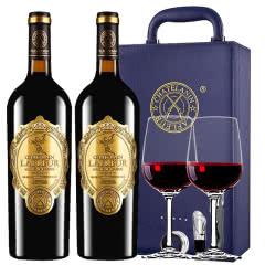 法国进口红酒拉斐天使庄园干红葡萄酒红酒两支礼盒装 (蓝色礼盒))750ml*2