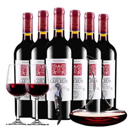 法国原酒进口红酒拉斐庄园特藏2003干红葡萄酒醒酒器装 750ml*6