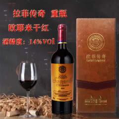 法国原瓶进口 拉菲传奇七世庄园欧耶米干红葡萄酒750ml*6盒