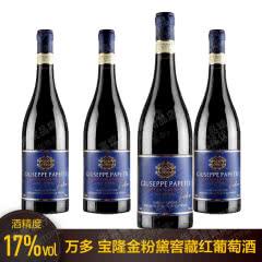 17°意大利红酒橡木桶陈酿万多宝隆金粉黛窖藏红葡萄酒750ml*4【整箱】