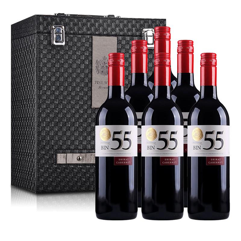澳大利亚米隆庄园bin55色拉子赤霞珠半干红葡萄酒750ml*6(六支装红酒礼盒)