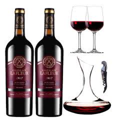 拉斐教皇N07 法国进口干红葡萄酒醒酒器装750ml*2