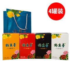 钓鱼台茶叶 普洱茶白茶小种红茶老白茶 送礼佳品铁罐茶叶收藏茶(4罐)