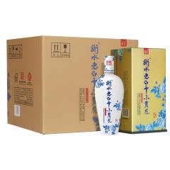 41°衡水老白干 白酒礼盒 小青花 老白干香型 500ml*4瓶 整箱装