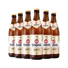 德国进口 冰顶小麦啤酒500ml*6瓶装