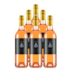 南非蓝楹花皮诺塔吉桃红葡萄酒750ml(6瓶装)