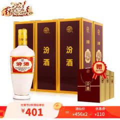 山西杏花村汾酒  53度出口礼盒瓷瓶白酒 500ml*6 清香型