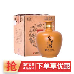 【厂家自营】今世缘58度封坛珍藏酒1L坛装高度数白酒