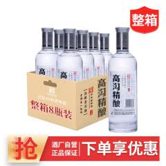【厂家自营】今世缘高沟精酿 白酒500ml*8瓶装40度 整箱 酒水纯粮食口粮酒