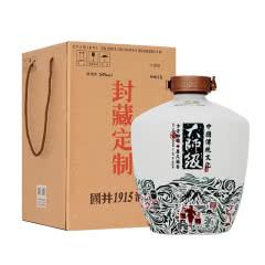 【酒厂直营】54度国井1915酒庄大师级封藏酒2500ml(2016年老酒)