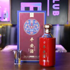 贵州平坝窖酒 平安酒 陈年酱香53度酱香型白酒500ml单瓶礼盒装
