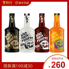 37.5°死侍手指加勒比(原味、咖啡味、椰子味、菠萝味)朗姆酒700ml*4