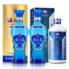 52°洋河蓝色经典海之蓝520ml*2+52°茅台集团贵州窖酒500ml(2011年)