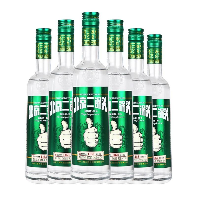 42°永丰牌北京二锅头纯粮白酒国际版甄牛1163清香型 白瓶42度 450ml*6瓶整箱装