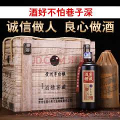 呇酱 贵州茅台镇 酒糟窖藏 53度酱香型 白酒 纯粮食酒  500ml*6瓶木箱礼盒装