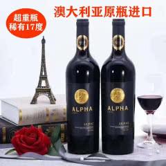澳大利亚原瓶进口 埃尔法顶级珍藏西拉子750ml*6瓶 超重瓶 稀有17度