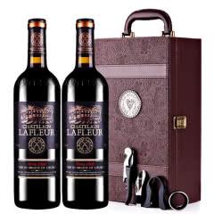 拉斐庄园2008珍酿原酒进口红酒特选干红葡萄酒 750ml*2 两支礼盒装