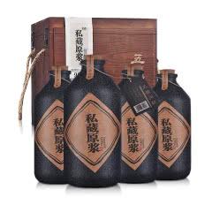 52°五岭洞藏 私家酒库·私藏级 浓香型白酒礼盒500ml*4瓶