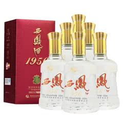 西凤酒1956玉石藏500ml45度  凤香型白酒  商务宴请自饮 整箱