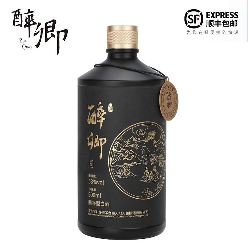 53°醉卿 卿6 酱香型白酒 贵州茅台镇 固态纯粮 单瓶装500ml