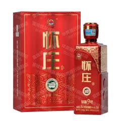 53°贵州怀庄酒封酱9号酱香型白酒(红)礼盒装500ml*1【单瓶】