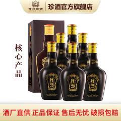 53°珍酒珍十五 500ml*6 贵州传统酱香型白酒 坤沙酒 粮食酒